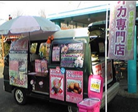 スィーツ・カフェ系ケータリングカー タピオカドリンク