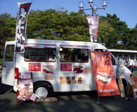 ご当地グルメ系ケータリングカー 愛知県