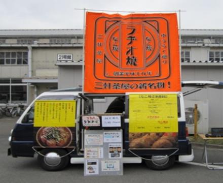 ご当地グルメ系ケータリングカー 東京都