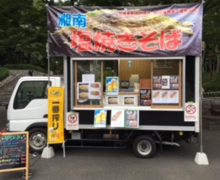 NPO法人アラスキッチンカー協会 移動販売車 派遣