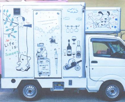 NPO法人アラスキッチンカー ケータリングカー