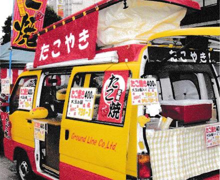 NPO法人アラスキッチンカー協会 移動販売 キッチンカー 出店