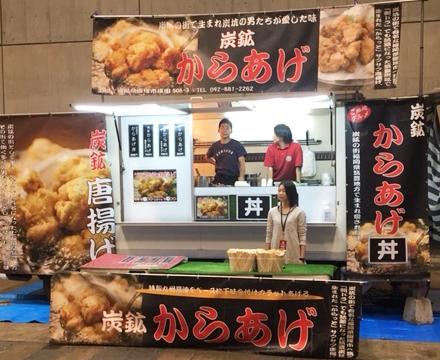 博多 から揚げ 依頼 派遣 出張 移動販売 キッチンカー