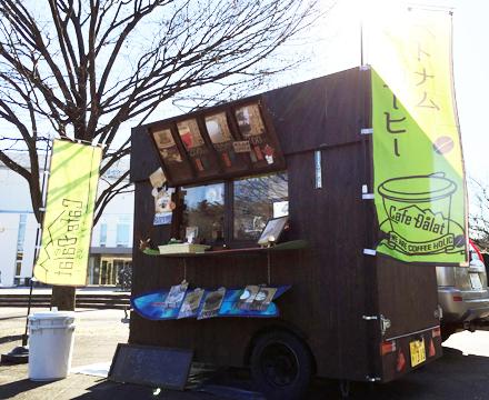 東京 移動販売 ビジネスショー フードコート