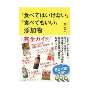 #キッチンカー #移動販売#デリバリー#東京#神奈川#千葉#埼玉#ランチ