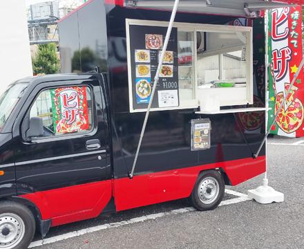 ピザ イタリアン 国際メニュー ロケ弁