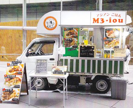 アジア料理 油淋鶏 グリーンカレー 神奈川