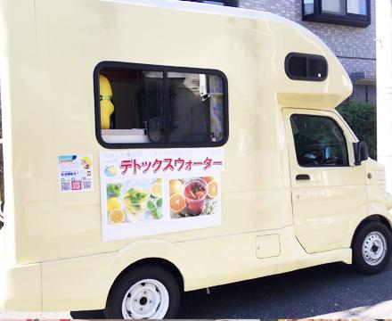 デトックスウォーター レモン ソフトドリンク キッチンカー 東京 茨城 千葉 埼玉 神奈川
